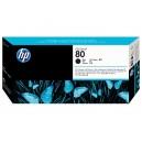 Cap Imprimare HP 80 (C4820A) ORIGINAL, Negru